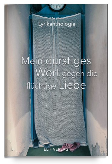 Lyrikanthologie 2016